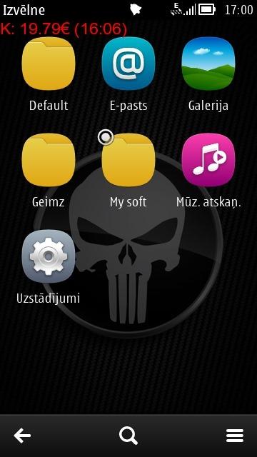 updscreenshotapp5