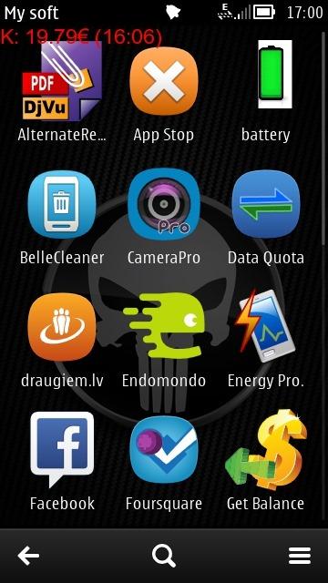 updscreenshotapp6